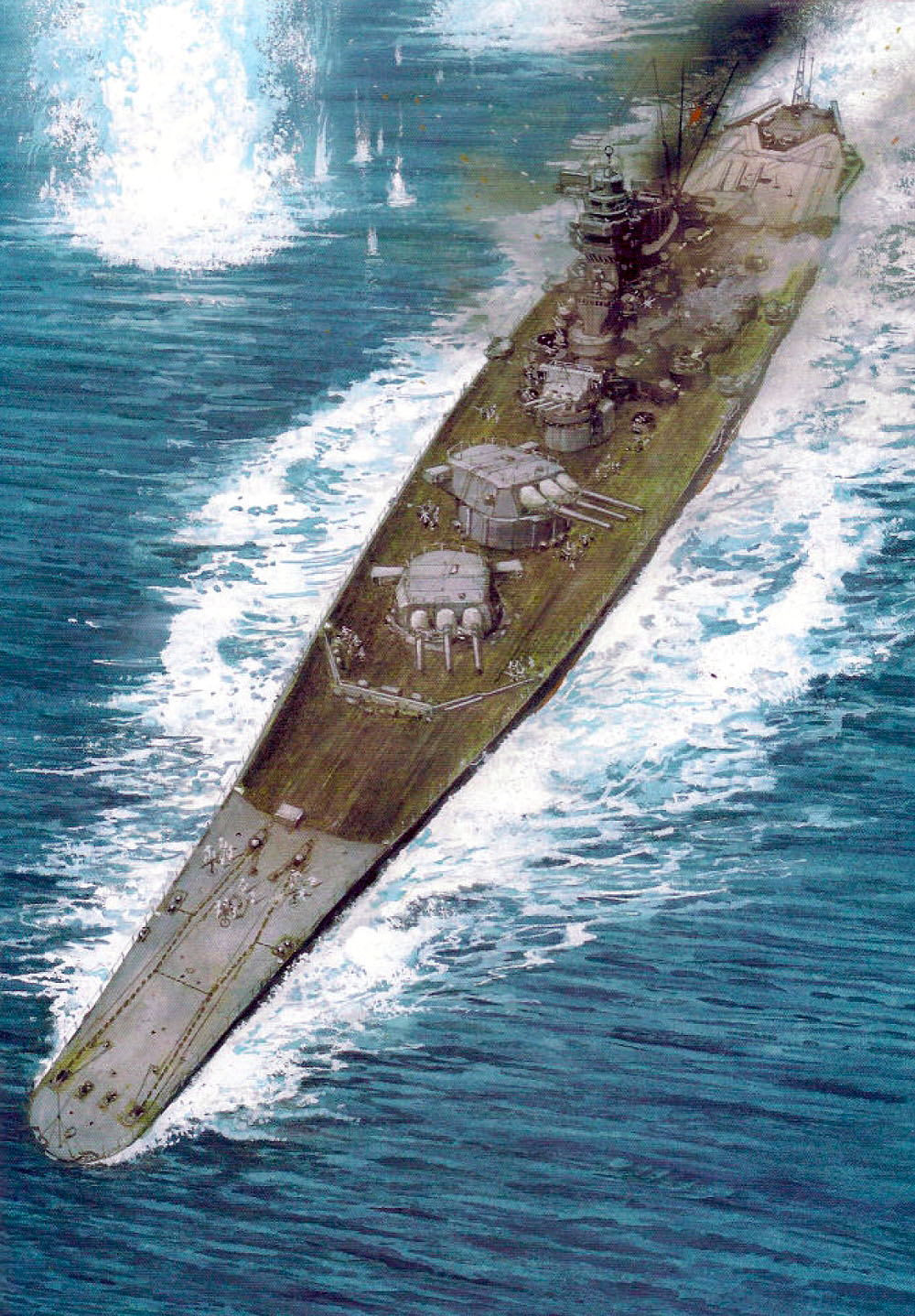 Takeshi Yuki. Линкор «Yamato».