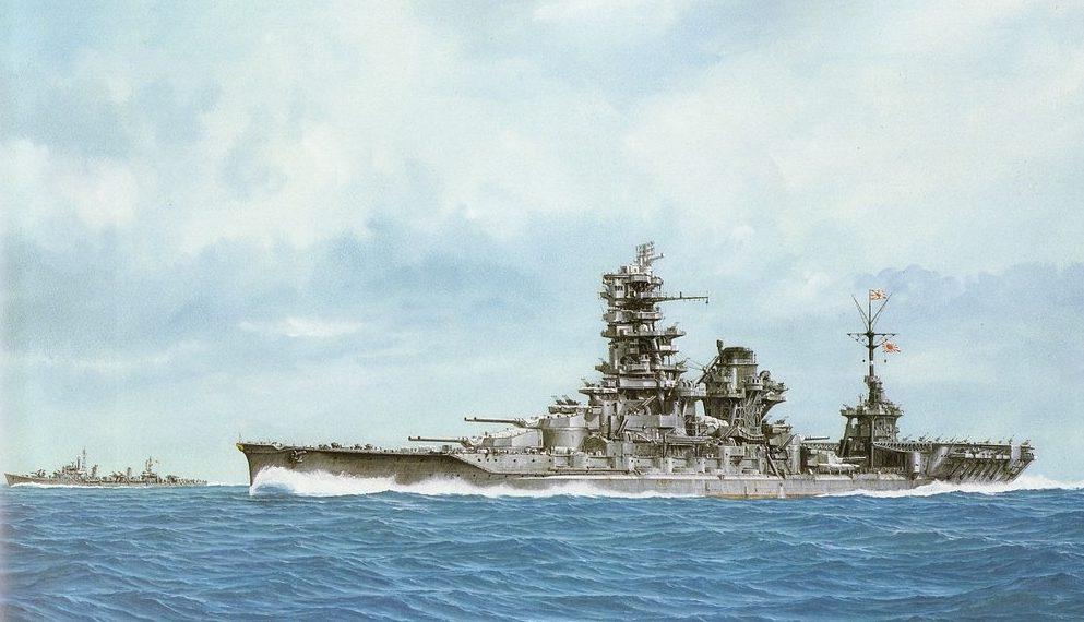 Takeshi Yuki. Линкор «Hyuga».