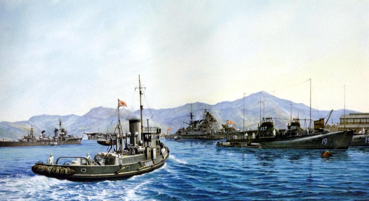Yuki Takeshi. Военно-морская база Kure.