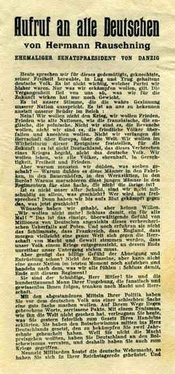 Звонок всем немцам.