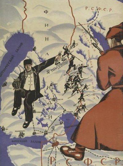 Листовка советско-финской (Зимней) войны.