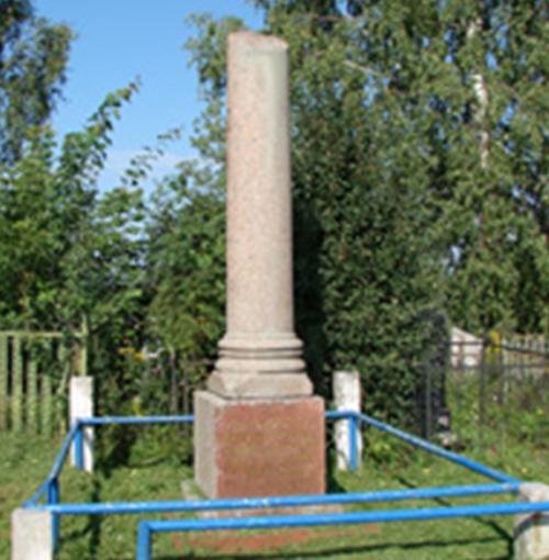п. Белыничи. Памятник, установленный на месте расстрела 1200 мирных жителей 12-го декабря 1941 года.