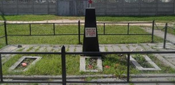 г. Бобруйск, п. Назаровка. Братская могила, в которой захоронено 5 неизвестных воинов.