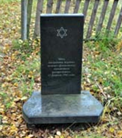 д. Рудковщина Горецкого р-на. Памятник на месте расстрела евреев.