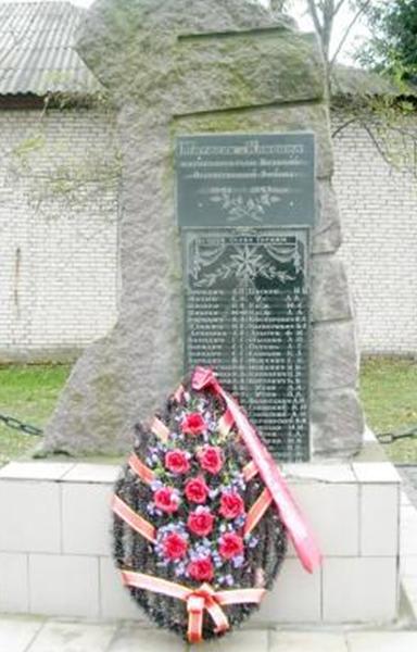 п. Каменка Бобруйского р-на. Памятник погибшим землякам в годы войны.