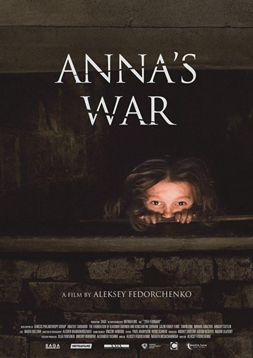 Война Анны