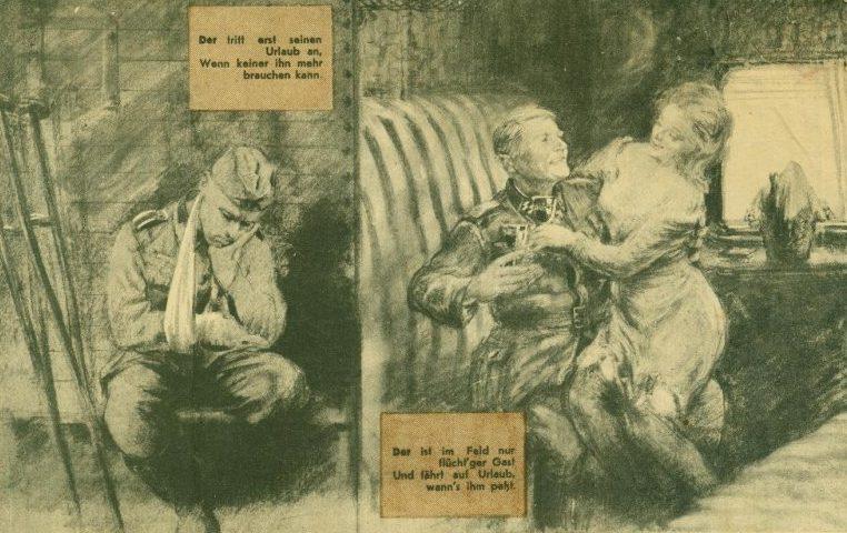 Жена раненного солдата в тылу развлекается с эсэсовцем. Попытка поссорить Вермахт и Ваффен СС.