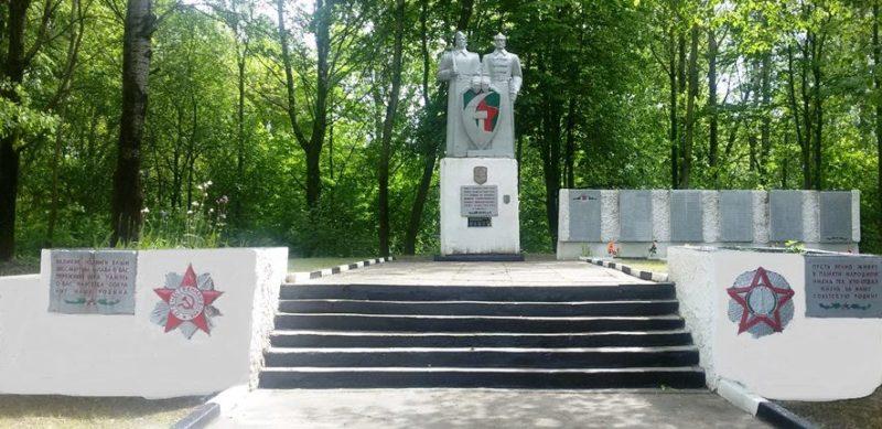 д. Гайшин Славгородского р-на. Памятник, установленный на братской могиле воинов, погибших в 1943 году.
