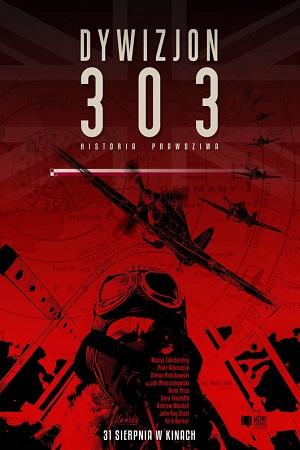 Дивизион 303. Настоящая история.
