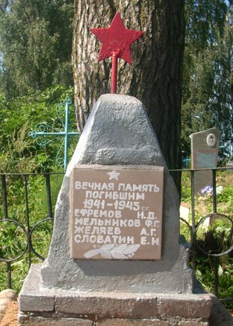 д. Бастеновичи Мстиславского р-на. Памятник на сельском кладбище, установлен в 1965 году на братской могиле, в которой похоронено 6 советских воинов, в т.ч. 2 неизвестных.
