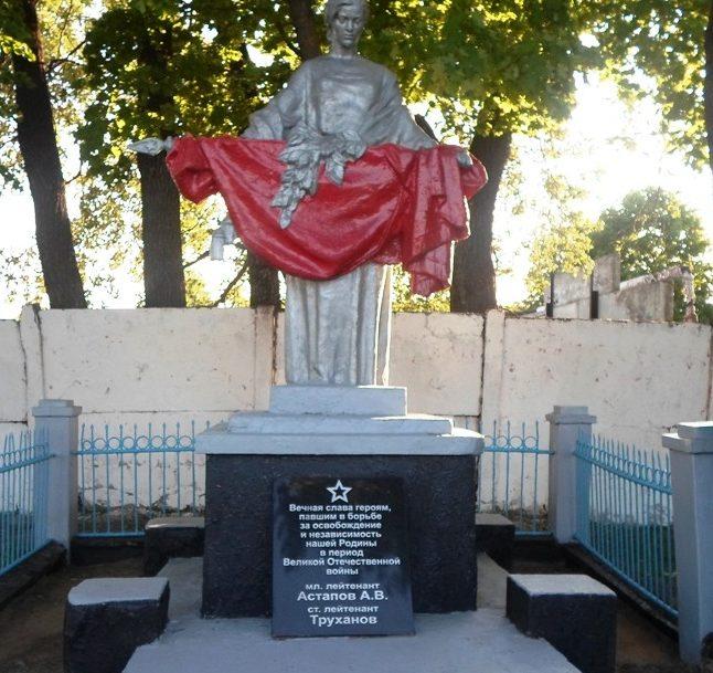 г. Кричев. Памятник установлен в 1959 году по улице Тимирязева на братской могиле, в которой похоронено более 30 узников Кричевского лагеря военнопленных, погибших в 1941-1943 годах.