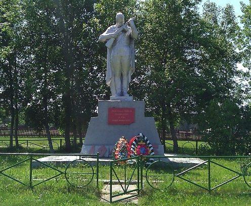 д. Гуслище. Могилевского р-на. Памятник погибшим землякам.