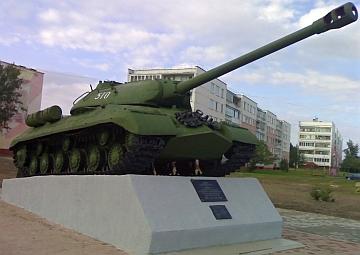 г. Климовичи. Памятник–танк ИС–3, установленный по улице Ленина в честь 70–я освобождения восточных регионов Могилевщины.
