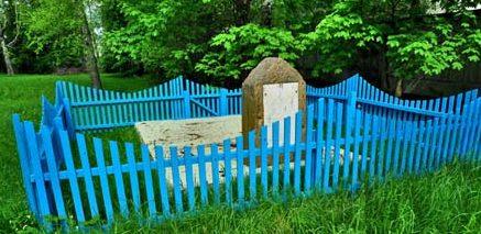 г. Климовичи. Памятник на месте расстрела евреев.