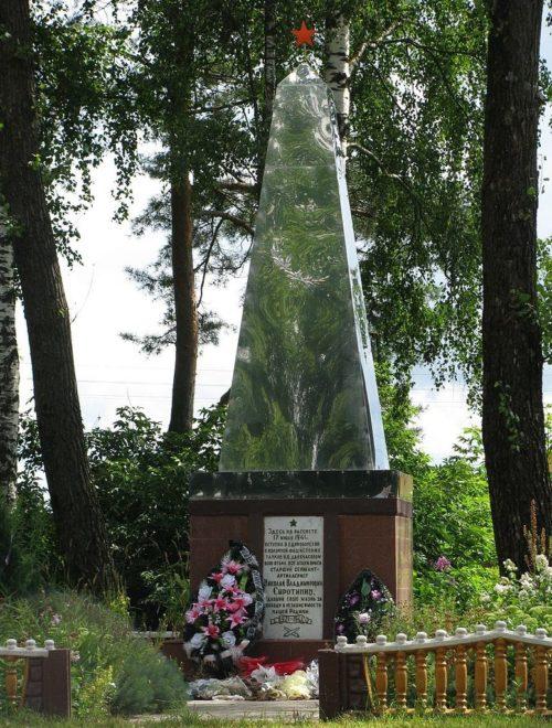г. Кричев. Братская могила советских воинов, погибших в годы войны.