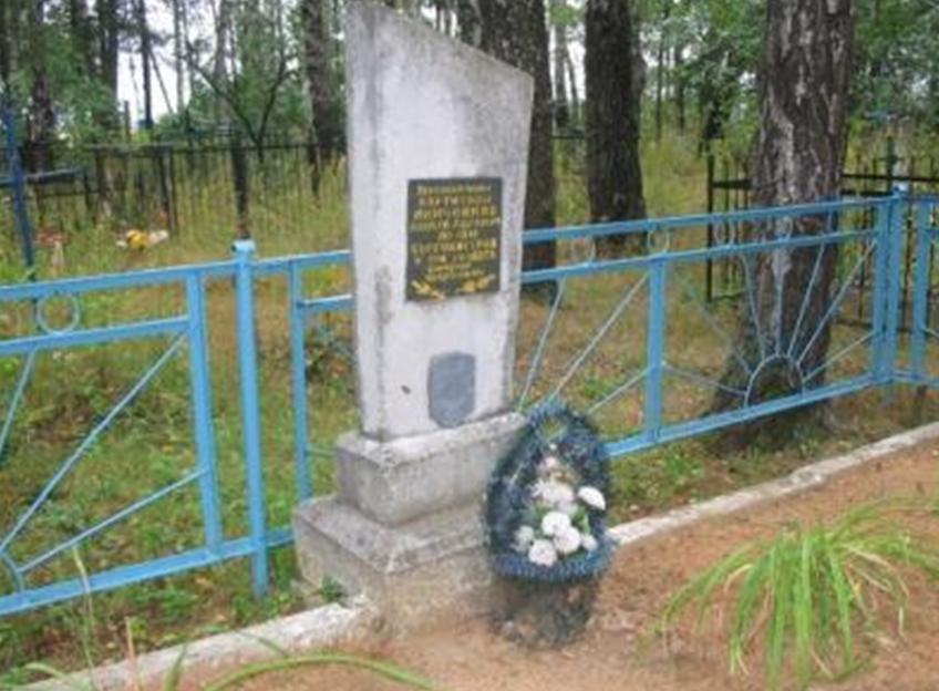 д. Васильки Белыничского р-на. Братская могила партизан и советских воинов, погибших в 1943-1944 годах.