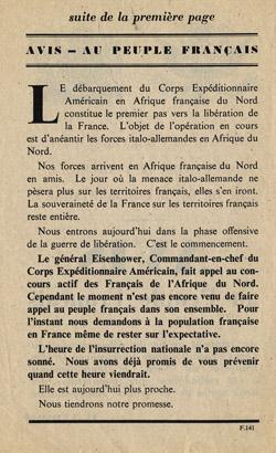 Предупреждение французам.