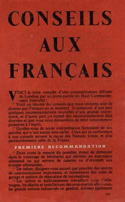 Совет французам.