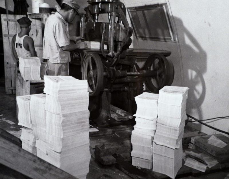 Печатание листовок в полевых условиях.
