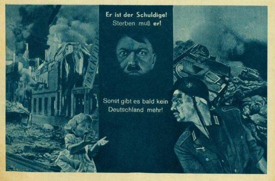 Гитлер должен умереть.