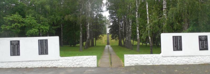 Вход на территорию мемориала.