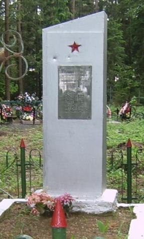 д. Лыкинка Мстиславского р-на. Памятник установлен в 1978 году на братской могиле, в которой похоронено 10 советских воинов, погибших в годы войны.