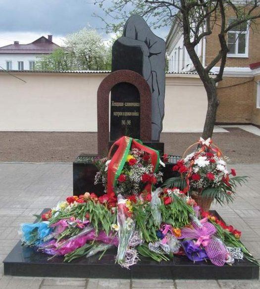г. Климовичи. Памятный знак матерям и вдовам войны был установлен в 2015 году у площади 50-летия Великого Октября.