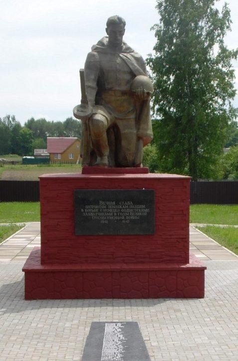 д. Мазалава Мстиславского р-на. Памятник землякам, погибшим в годы войны.