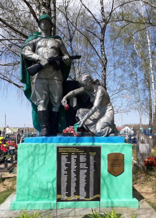 д. Лесная Славгородского р-на. Памятник, установленный на братской могиле, воинов, погибших в 1943 году.