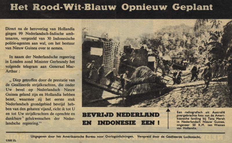 Голландию освобождают.