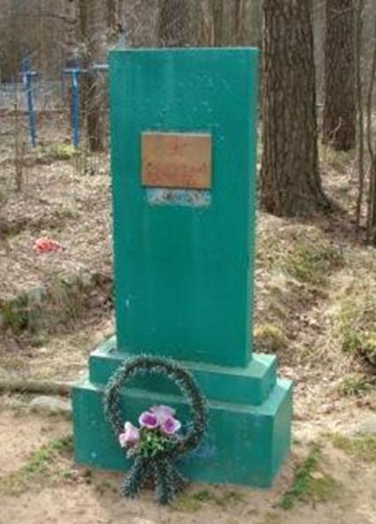 д. Гута Белыничского р-на. Братская могила на кладбище, в которой похоронено 3 партизана, погибших в 1944 году.