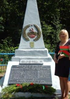г. Климовичи. Памятник землякам, погибшим в годы войны.