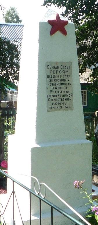 г. Кричев. Обелиск был установлен в 1947 году на городском кладбище «Забелышено» по улице Набережной на братской могиле воинов, погибших в годы войны.