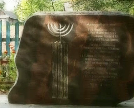 д. Милославичи Климовичского р-на. Памятный знак на месте гибели 115 евреев.