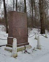 г. Чаусы. Памятник на еврейском кладбище, установленный на месте перезахоронения евреев, погибших в годы войны.