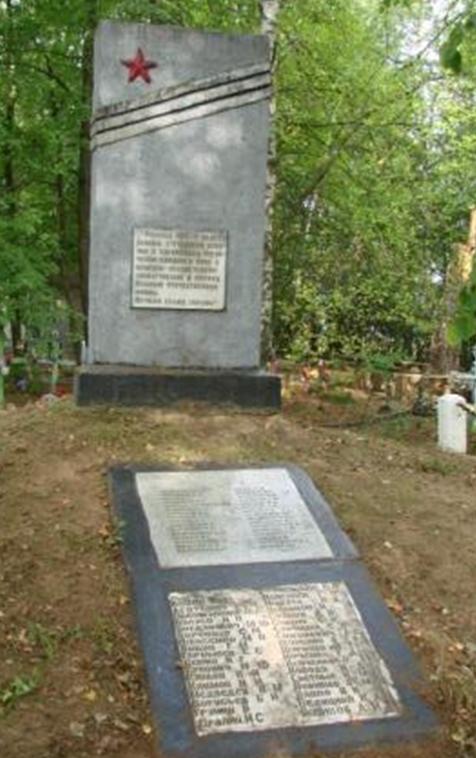 д. Заозерье Белыничского р-на. Братская могила, в которой похоронено 173 воина 100-й стрелковой дивизии и партизана, павших в годы войны. Среди них - 107 неизвестных. У памятника установлено две надгробные плиты с именами захороненных.