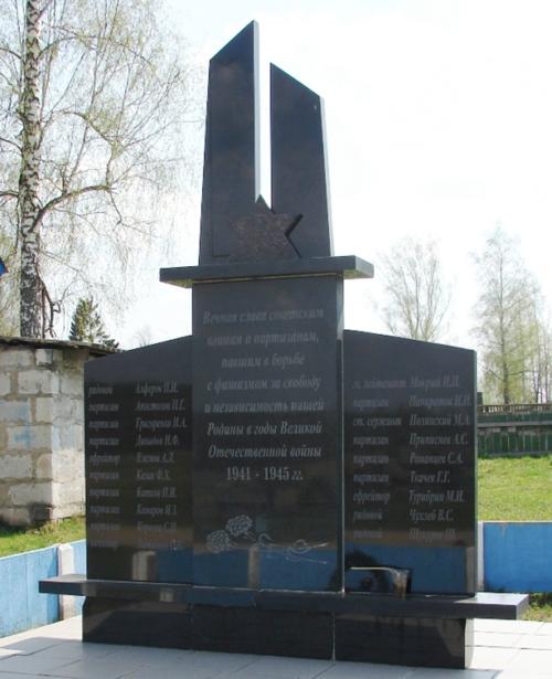 д. Заполье Белыничского р-на. Братская могила у здания клуба, в которой похоронено 27 советских воинов и партизан, в т.ч. 8 неизвестных, погибших в годы войны.