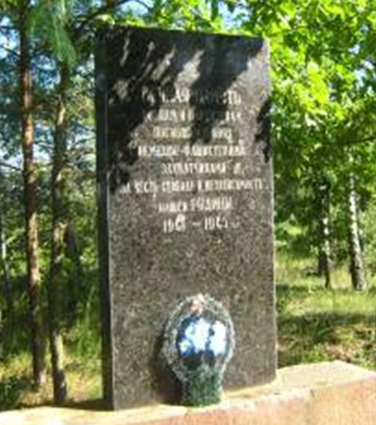 д. Великая Старина Кличевского р-на. Памятник, установленный в 1977 году на братской могиле, в которой похоронено 30 советских воинов, погибших в годы войны.