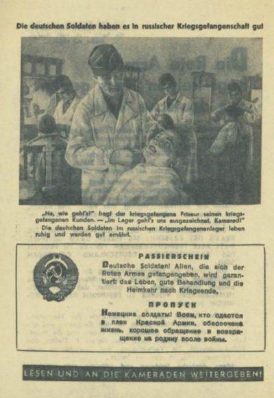 В советском плену немцы могут работать парикмахерами - им доверяют острые бритвы.