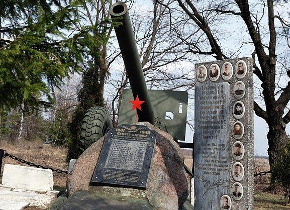 д. Затишье Могилевского р-на. Памятник землякам, погибшим на войне.
