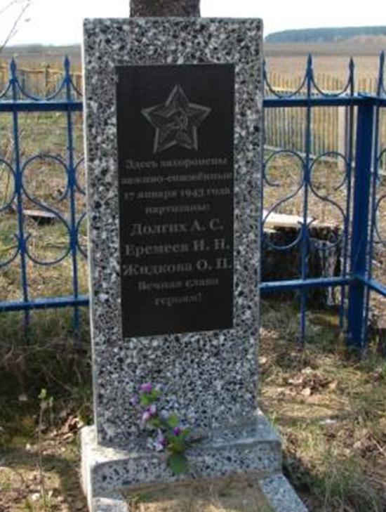 д. Изобище Белыничского р-на. Братская могила, в которой похоронено 3 партизана, погибших в 1944 году.