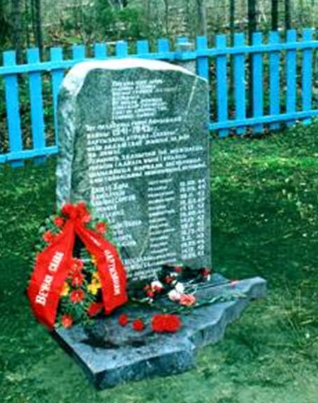 д. Веремеевка Кличевского р-на. Братская могила, в которой похоронен 21 партизан отряда «Славный» и 760-го партизанского отряда, в т.ч. 2 неизвестных.