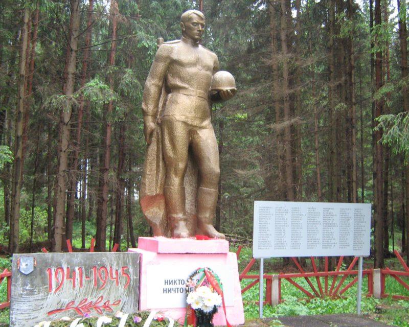 д. Щекотово Дрибинского р-на. Памятник, установленный на братской могиле, в которой похоронено 136 советских воинов, погибших в годы войны.