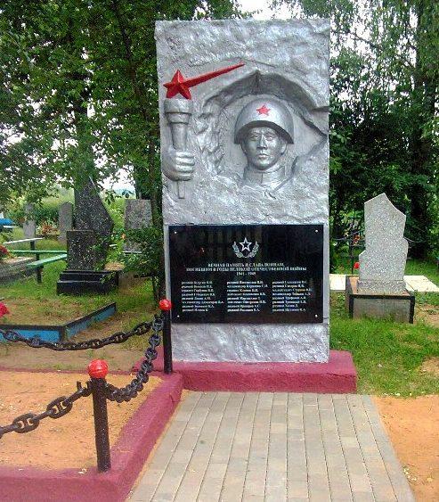 д. Лобковичи Кричевского района. Памятник установлен в 1985 году на братской могиле, в которой похоронено 72 советских воина, в т.ч. 48 неизвестных, погибших в годы войны.