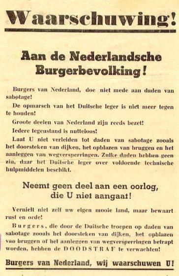 Предупреждение! Гражданам Голландии!