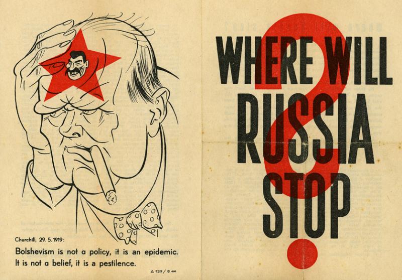 Где остановится Россия?