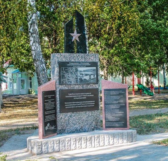 г. Славгород. Памятник воинам, погибшим в годы войны.