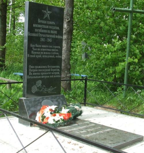 д. Качурино Могилевского р-на. Братская могила, в которой похоронено 3 воина, в т.ч. 2 неизвестных.