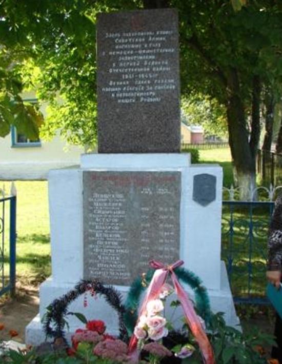 д. М. Кудин Белыничского р-на. Братская могила у школы, в которой похоронено 23 советских воина, в т.ч. 12 неизвестных, погибших в 1943-1944 годах.