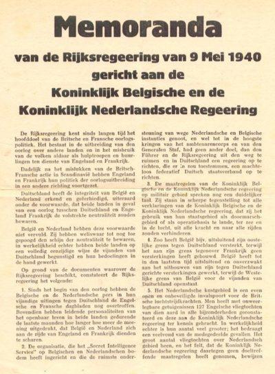 Меморандум для голландцев и бельгийцев.